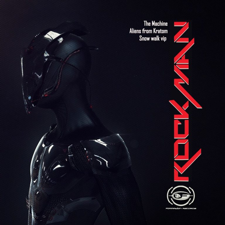 Rockman – The Machine EP – Formation Records.
